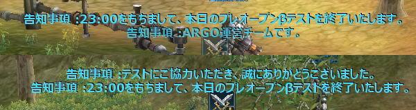 pcss20101221_007.jpg