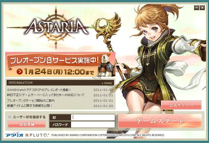 pcss20110121_001.jpg