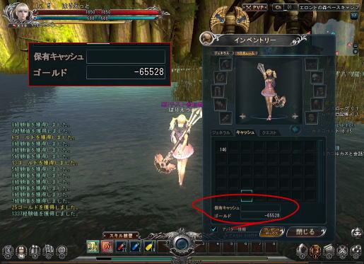 pcss20110128_012.jpg