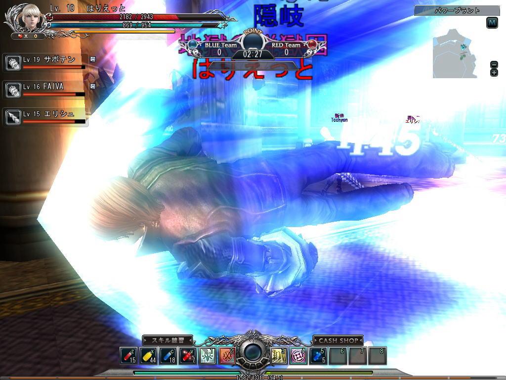pcss20110130_004.jpg