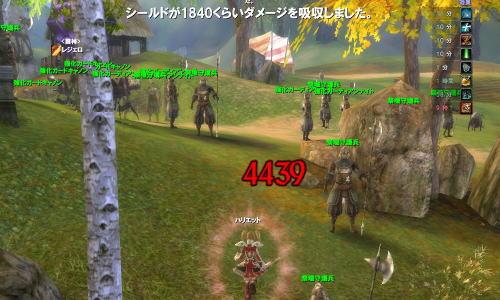 pcss20110320_004.jpg