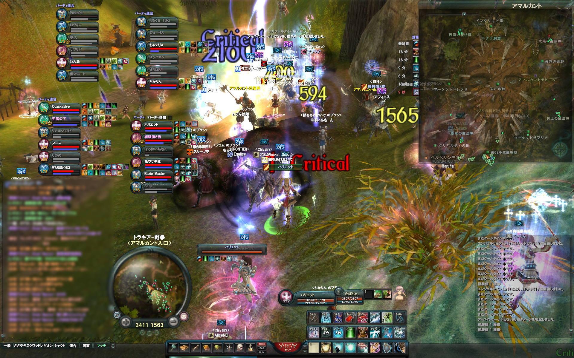 pcss20110322_010.jpg