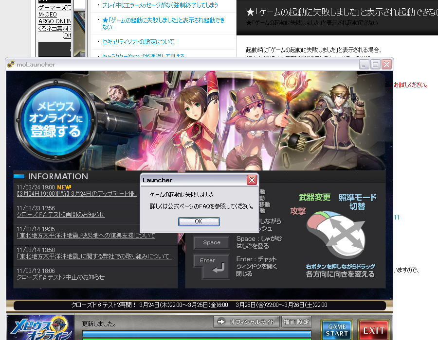 pcss20110325_101.jpg