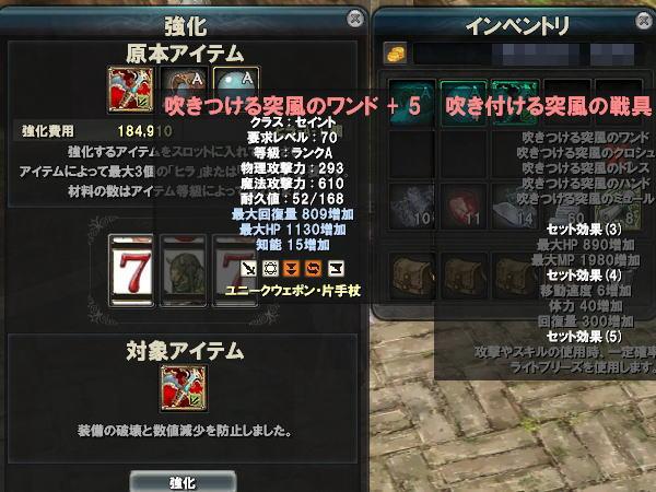 pcss20111008_007.jpg