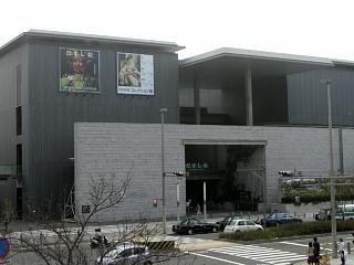 平成21年10月20日兵庫県立美術館1