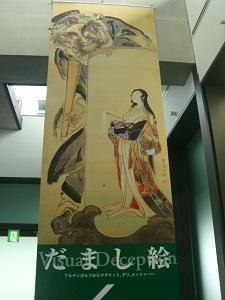 平成21年10月20日兵庫県立美術館3