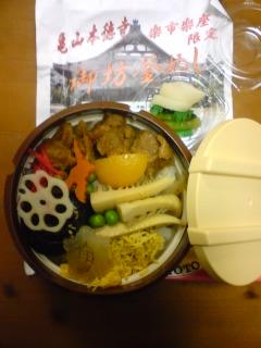 091025_亀山御坊釜飯
