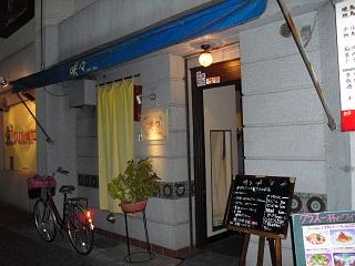 2007_1104咲咲1