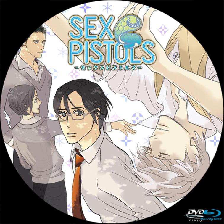 sex pistols dvd