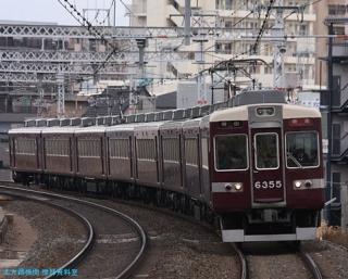 閏年の阪急6300系