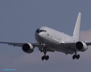 KC767 GIHU 0220-0229