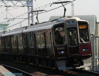 阪急9300系 0306