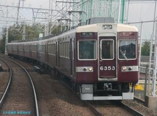 阪急6300系 0306