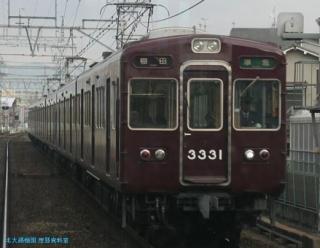 阪急3300系 0306