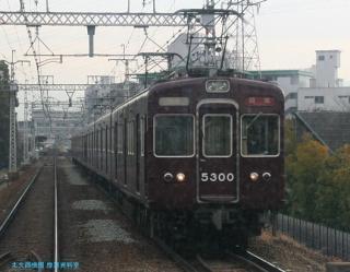 阪急5300系 0306