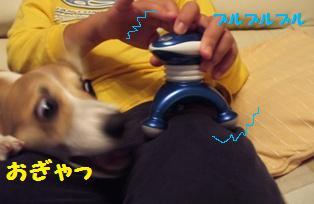 Rin071016-7.jpg