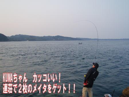 ガニ瀬01
