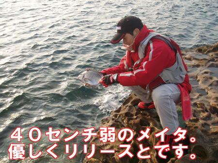 ガニ瀬02