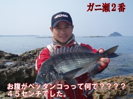 ガニ瀬03