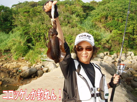 黒島イカ03