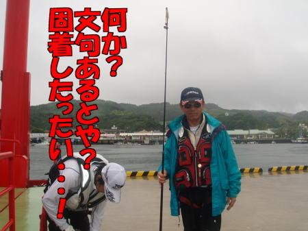 10月9日福島4
