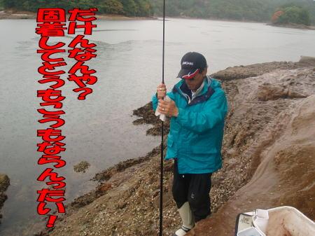 10月9日福島5