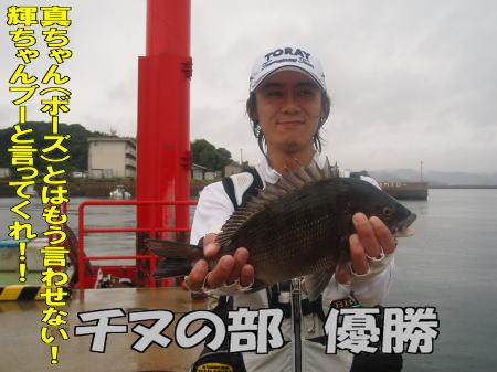 10月9日福島7