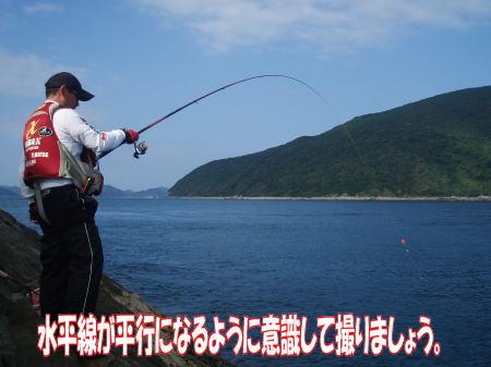 アングル編3