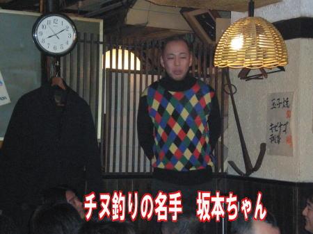 2007忘年会1