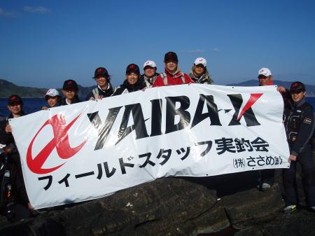 yaiba-x実釣会