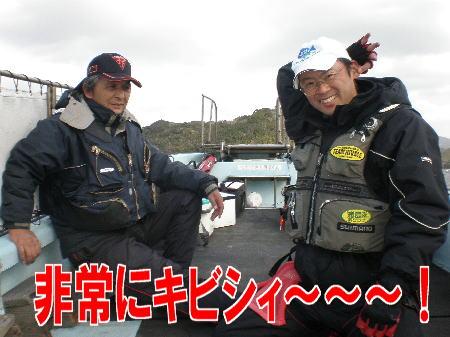 浦中渡船3
