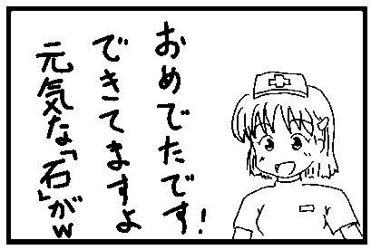 20070726215159.jpg