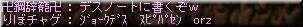 jyo-kudesu.jpg