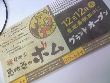 1_20071212085606.jpg