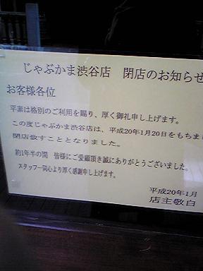 Image813.jpg