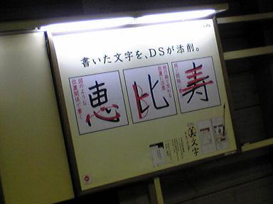 Image851.jpg