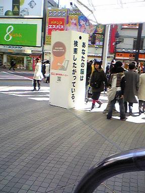 Image854.jpg