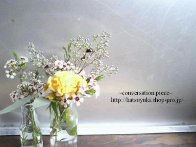 2011090410040000_convert_20120302005658.jpg