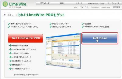 LimeWire000001.jpg