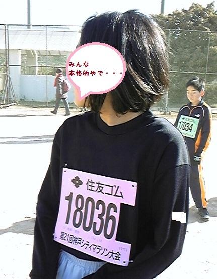 110130_101902.jpg