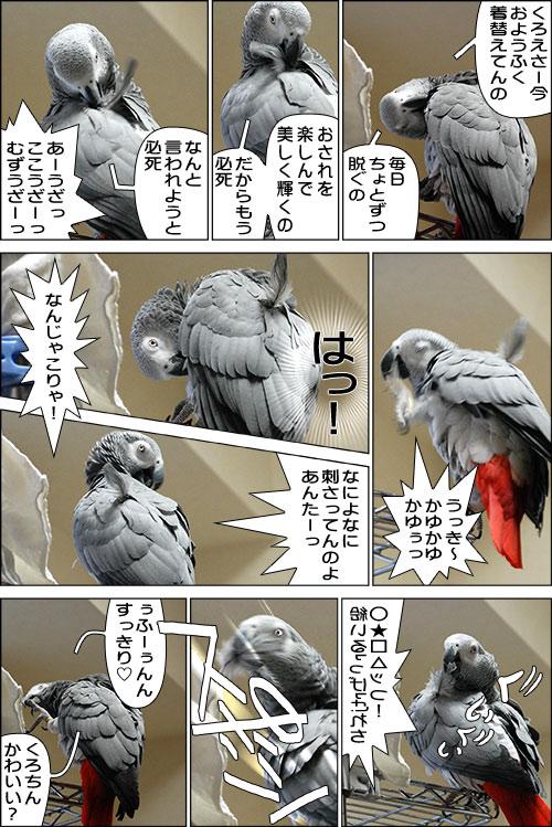 ノンフィクション劇場-No.07