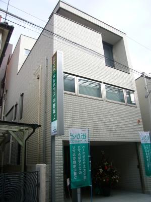 中野坂上街かど展示場