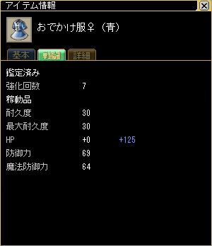 ss20080228-02.jpg