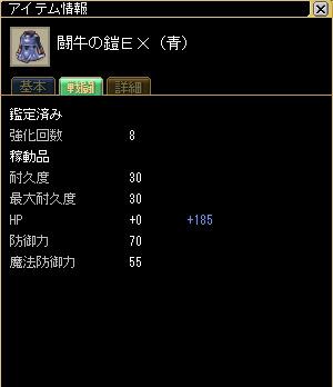 ss20080228-03.jpg