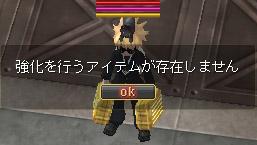 ss20080228-04.jpg