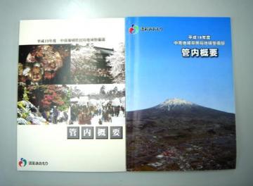 20071006-024.jpg