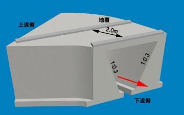 BOX001.jpg