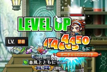 Maple090920_002713.jpg