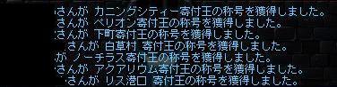 Maple091001_000524.jpg