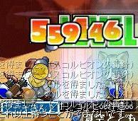 Maple091004_170025.jpg